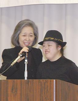 演台に立つ泰子さん(左)と翔子さん