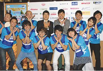 濱田実行委員長(後方左から3番目)と「Y156」応援団の若手芸人ら