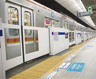 全長210mのホームにドアが整備されている=3日、みなとみらい線横浜駅