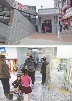 伊勢佐木町側(上)と中央広場のエレベーター