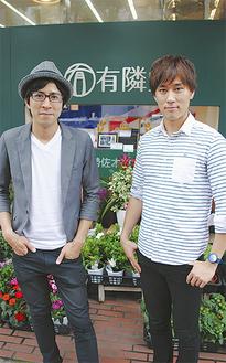 かつて路上ライブを行っていた有隣堂伊勢佐木町本店前で「サンドクロック」の滝田さん(左)と永田さん