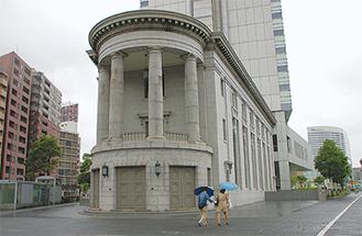 馬車道駅近くのセンター