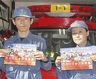 チラシを紹介する長谷川さん(左)と濱下さん