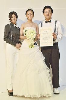 最優秀賞のダイヤモンドプライズを受賞した、(左から)田中さん、青木さん、足立さん