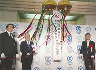 そごう横浜店が開業30周年
