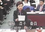 決算特別委で財政局審査=10月16日
