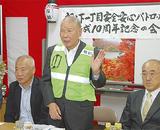 あいさつする程島自治会長。左は三上区長、右は星野加賀町署長
