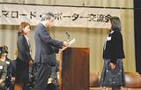 各団体に贈られた。写真は竹之丸保育園