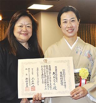 表彰状を受け取る厚地さん(右)と関係者の今井さん