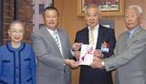 目録を手渡す江戸清の高橋社長(左から2人目)