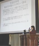 講演する市立大の滝田准教授