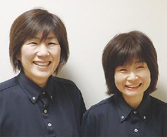 「笑顔の絶えない職場です」と50代コンビの杉山さん(右)と小椋さん