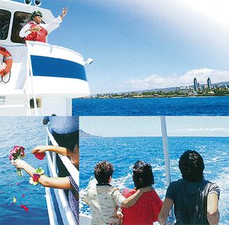 常夏のハワイで最期のお見送りを