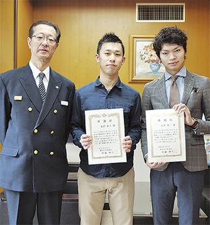 感謝状を受け取る本間さん(中央)と七澤さん