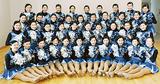 「43人の心を一つに」と笑顔の部員たち