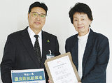 認定証を持つ新井代表(右)と神防協の齊藤副理事長