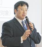 講師の蕭先生