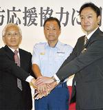 協力を誓い合う丹羽会長(左)と中田支配人(右)