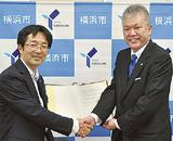 鯉渕局長(左)と徳岡社長