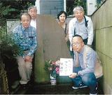 墓前祭に訪れた有志ら。右手前が三浦さん