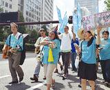 過去に東京で行われたパレードの様子