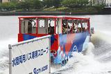 勢いよく水面に飛び込む水陸両用バス