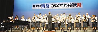 各学校が母校の校歌を披露した(写真は横浜立野高)