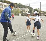 ボールの扱い方を学ぶ児童ら