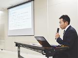 設立の趣旨を説明する滝澤理事長