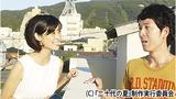 自然豊かな伊豆大島を舞台に、青年小説家の夏の終わりの恋愛模様を描いた本作品
