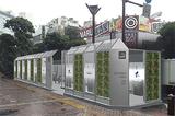 再整備される喫煙所のイメージ(横浜市提供)