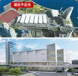 新施設が整備される場所(上)と施設イメージ(下)