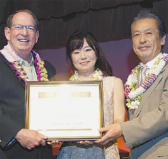 授賞式で吉田総支配人(右)とコンシェルジュの皆川さん=米ハワイ州