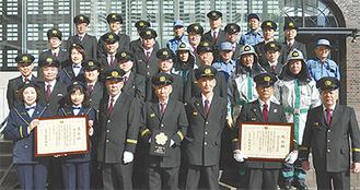 表彰を受けた山手消防団