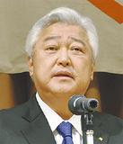 土志田会長