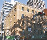 旧関東財務局