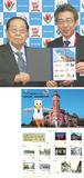 ▶発売されたフレーム切手のシート▲平山委員長(左)と日本郵便の藤澤南関東支社副支社長