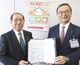 小島会長(左)と坂和市建築局長