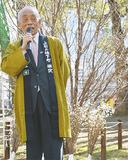 啓翁桜を背景に挨拶する中川米沢市長