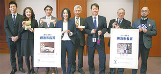 記者発表会に受賞企業が顔を揃えた