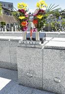 地元横浜で眠る 永代供養墓