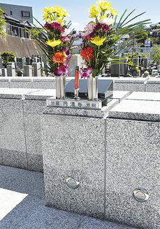 従来のお墓に近い「沙羅」