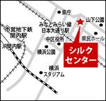 日本大通り駅徒歩3分