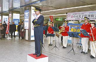 防火への協力を呼びかける神田駅長