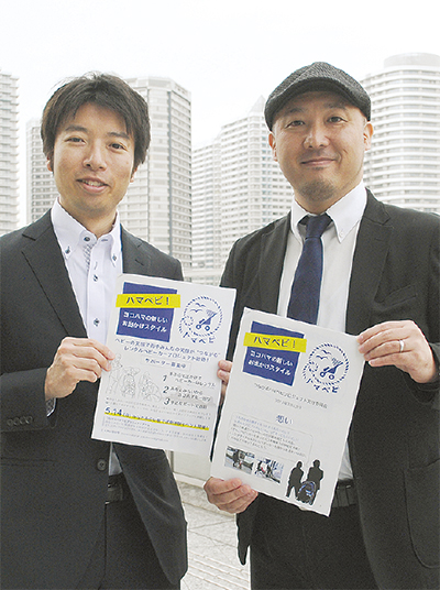 プロジェクトの発起人で実行委員長の丸山さん(左)と広報担当の浦瀬さん(右)