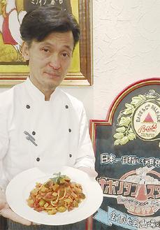 「横浜ベジナポ」を手にオーナーの岡添さん