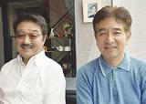 伊藤理事長(左)と菅原事務局長(右)