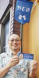 「ゆっくり飲める平日前半がおすすめ。マナーも守って楽しんで」と田井理事長
