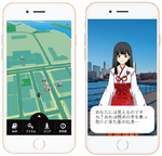 スマートフォンアプリ画面のイメージ。現実世界を仮想空間に見立てた3Dマップ機能を搭載。観光スポットをイメージしたオリジナルキャラクターが物語をナビゲートする