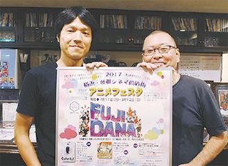 実行委員の藤棚一番街・今井さん(左)とシネマノヴェチェントの箕輪代表